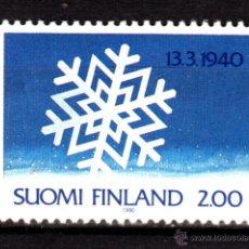 Sellos: FINLANDIA 1070** - AÑO 1990 - 50º ANIVERSARIO DEL FINAL DE LA GUERRA DE INVIERNO. Lote 39362924