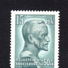 Sellos: FINLANDIA 361** - AÑO 1949 - 50º ANIVERSARIO DE LAS COOPERATIVAS - HANNES GEBHARD. Lote 174047089