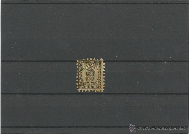 1866-70 - ESCUDO - FINLANDIA (Sellos - Extranjero - Europa - Finlandia)