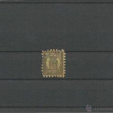 Sellos: 1866-70 - ESCUDO - FINLANDIA. Lote 50214860