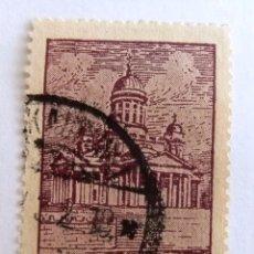Sellos: SELLOS FINLANDIA 1932. USADO CON CHARNELA. CRUZ ROJA.. Lote 51974908