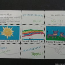 Sellos: SELLOS DE FINLANDIA. YVERT HB-7 SERIE COMPLETA NUEVA SIN CHARNELA.. Lote 53074237