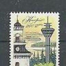 Sellos: FINLANDIA 1982 NUEVO LUJO MNH *** SC. Lote 54531418