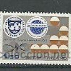 Sellos: FINLANDIA 1982 NUEVO LUJO MNH *** SC. Lote 54531449
