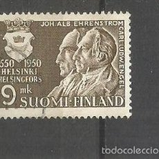 Sellos: FINLANDIA YVERT NUM. 372 USADO. Lote 55151989
