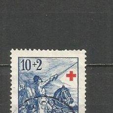 Sellos: FINLANDIA YVERT NUM. 430 USADO. Lote 55152191