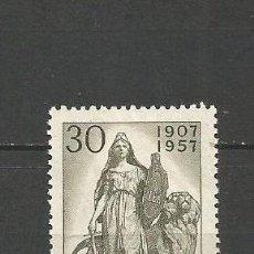 Sellos: FINLANDIA YVERT NUM. 457 USADO. Lote 55156478