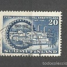 Sellos: FINLANDIA YVERT NUM. 461 USADO. Lote 55156508
