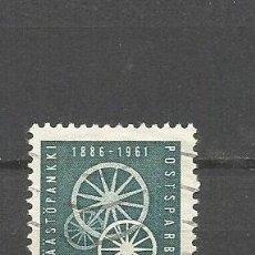 Sellos: FINLANDIA YVERT NUM. 510 USADO. Lote 55156806