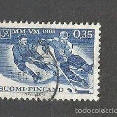 Sellos: FINLANDIA YVERT NUM. 566 USADO. Lote 55157194