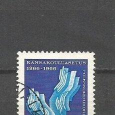 Sellos: FINLANDIA YVERT NUM. 583 USADO. Lote 55157304