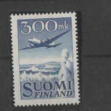 Sellos: FINLANDIA 1950 CORREO AEREO DOUGLAS DC 6 NUEVO . Lote 56465381