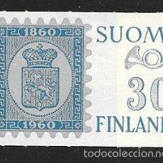 Sellos: FINLANDIA. Lote 92001339