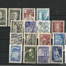 Sellos: FINLANDIA LOTE DE SELLOS DE LOS AÑOS 40 Y 50. Lote 57712902