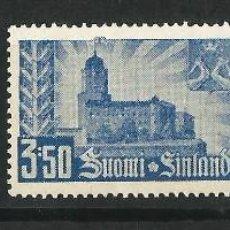 Sellos: FINLANDIA 1941 RECUPERACION DE LA CIUDAD DE VIBORG. Lote 58635212