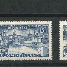 Sellos: FINLANDIA 1949 TRICENTENARIO DE TRES CIUDADES SERIE COMPLETA. Lote 58635346