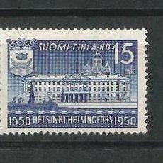 Sellos: FINLANDIA 1950 4º CENTENARIO DE HELSINKI. Lote 58635361
