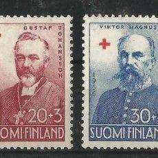 Sellos: FINLANDIA 1956 CRUZ ROJA. Lote 58635428