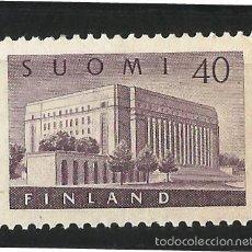 Sellos: FINLANDIA 1956 PARLAMENTO DE HELSINKI. Lote 58635440