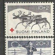 Sellos: FINLANDIA YVERT NUM. 504/506 SERIE COMPLETA NUEVA SIN GOMA. Lote 62872632