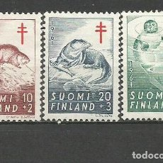 Sellos: FINLANDIA YVERT NUM. 512/514 SERIE COMPLETA NUEVA SIN GOMA. Lote 62872780
