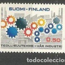 Sellos: FINLANDIA YVERT NUM. 649 ** SERIE COMPLETA SIN FIJASELLOS. Lote 262673815