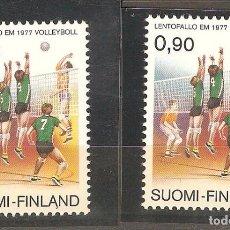 Sellos: FINLANDIA,1977.CAT.YT.799.. Lote 74739119