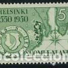 Sellos: SELLO NUEVO FINLANDIA 1950, YT 371.. Lote 84842792