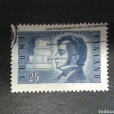 Sellos: FINLANDIA. YVERT 420. SERIE COMPLETA USADA.. Lote 197075702