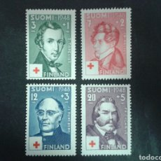 Sellos: FINLANDIA. YVERT 334/7. SERIE COMPLETA NUEVA CON CHARNELA. CRUZ ROJA. Lote 99913699