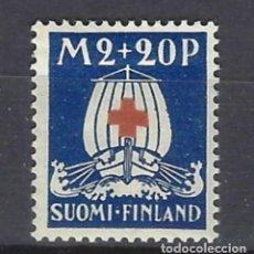 Sellos: FINLANDIA / CRUZ ROJA - SELLO NUEVO CON CHARNELA. Lote 126872931