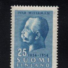 Sellos: FINLANDIA 404** - AÑO 1954 - CENTENARIO DEL NACIMIENTO DE IVAR WILKSMAN, PADRE DE LA GIMNASIA. Lote 128885523