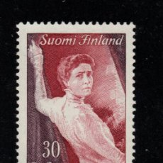 Sellos: FINLANDIA 466** - AÑO 1957 - CENTENARIO DEL NACIMIENTO DE LA ACTRIZ IDAAALBERG. Lote 128885671