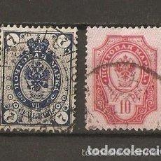 Sellos: FINLANDIA. 1891-1901. YVERT Nº 40,51. Lote 133400982