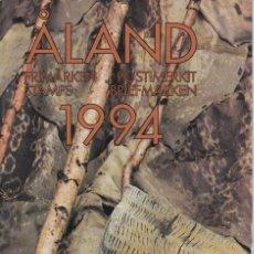 Sellos: CARPETA OFICIAL CON LOS SELLOS DEL AÑO COMPLETO 1994 DE ALAND (FINLANDIA). Lote 135449150