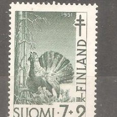 Timbres: FINLANDIA,1951.CAT.YT.379/381.. Lote 136143786