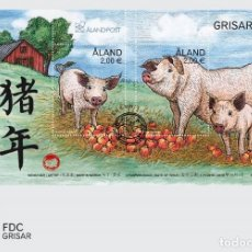 Sellos: [CF1366] ALAND 2018, FDC SERIE CERDOS (NS). Lote 137100734