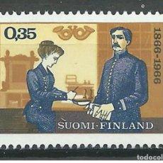 Sellos: SELLO NUEVO CON LIGERA MARCA DE CHARNELA DE FINLANDIA, YT 584. Lote 139567858