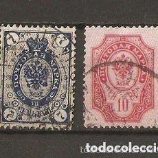Sellos: FINLANDIA. 1891-1901. YVERT Nº 40,51. Lote 139635846