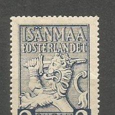Timbres: FINLANDIA YVERT NUM. 218 * SERIE COMPLETA CON FIJASELLOS. Lote 142680174