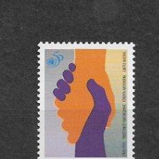 Sellos: FINLAND 1995 MNH UN, 50TH ANNIV. - 1/2. Lote 142958382