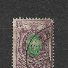 Sellos: FINLANDIA 1891-92 SC 54 USED - 3/16. Lote 148078902