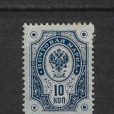 Sellos: FINLANDIA 1891-92 SC 51 * MH - 3/16. Lote 148083050