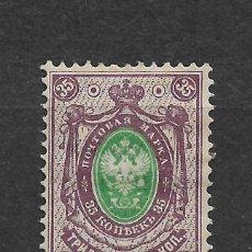 Sellos: FINLANDIA 1891-92 SC 54 * MH - 3/16. Lote 148083722