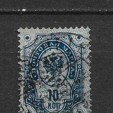 Sellos: FINLANDIA 1891-92 SC 51 USED - 3/16. Lote 148083782