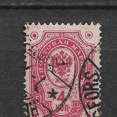 Sellos: FINLANDIA 1891-92 SC 49 USED - 3/16. Lote 148084958
