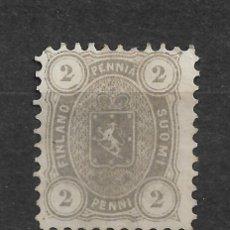 Sellos: FINLANDIA 1875 SC 17 NUEVO SIN GOMA - 3/15. Lote 148085486