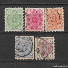 Sellos: FINLANDIA 1885 SC 31/35 USED - 3/15. Lote 148085642