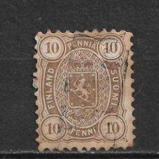 Sellos: FINLANDIA 1881 SC 20 USED - 3/15. Lote 148086054