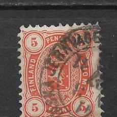 Sellos: FINLANDIA 1875 SC 18 USED - 3/15. Lote 148086526